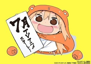 'Himouto! Umaru-chan' Broadcast Begins July 2015; Popular Young Jump Series Gets TV Anime
