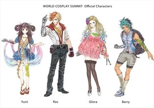 Schedule Released for This Year's World Cosplay Summit; World's Best Cosplayers to Be Decided Aug. 1