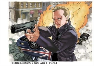 Popular Manga Artist Hiro Mashima Draws Jack Bauer from '24'