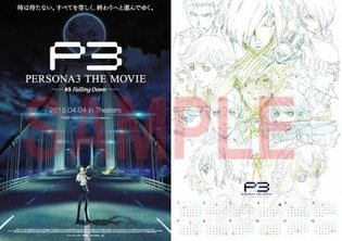 'Persona 3' Movie Part 3 Slated to Release Countrywide on April 4, Advance Ticket Sales Begin Jan. 10