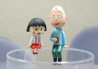 "Maru-chan and Ojii-chan of ""Chibi Maruko-chan,"" on Your Cup!"