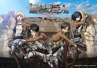 """Attack on Titan in Joypolis"" to Be Held; Colossal Titan to Appear in Odaiba"