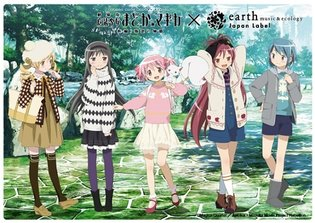 Check Out These Girly Everyday Coordinations! Japan Label × *Madoka Magica the Movie: Rebellion* Collaboration Series Releases!