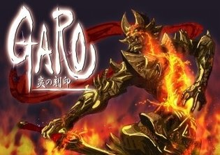 Anime *Garo: Honoo no Kokuin* to Start This Fall, New Visual Releases