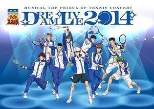 Largest in TenniMu History - Dream Live 2014 to Be Held, Sponsors Aim for Record High Number of Cast Members and Audience Members