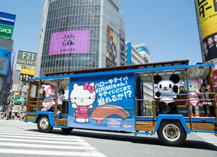 A Sanrio-Wrapped Bus Appeared in Shibuya and Harajuku!