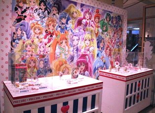 Entertaining Shop Space by Precure and Isetan!