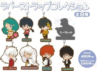 A Gathering of Popular Characters by Rumiko Takahashi - Rumic Collection Releases in July