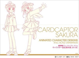 Online Re-Release Confirmed of Monumental 'Cardcaptor Sakura' Art Collection