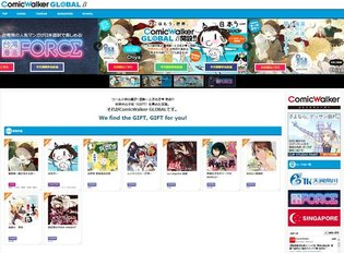 Service for Easily Reading Manga by Overseas Creators, ComicWalker Global, Opens!