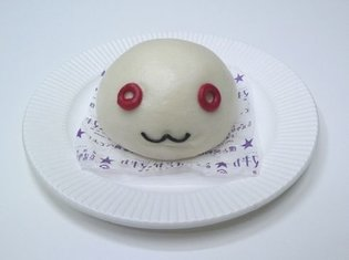 "We ""Kyued Up"" to Try the New Kyubey Pork Dumplings Now Available at Lawson!"