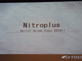 Gen Urobuchi Alludes to *Madoka Magica* Sequel During Talk Event Held at Anime Expo 2014