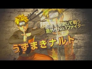 Naruto, Kankichi Ryōtsu, Yusuke Urameshi, and Kenshiro Added to *J-Stars Victory Vs*, Second Character PV Releases
