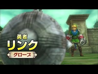 *Hyrule Warriors* Gameplay Video #10 Releases - Enjoy Exciting Action as Link Wields a Globe Chain Hammer and Throws Builders at Enemies