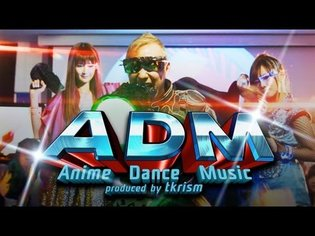 Anison×EDM=ADM! New and Classic Anime Songs Reborn with an Electric Sound!