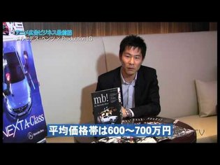 Japacon TV #13: Part 2 Introduction