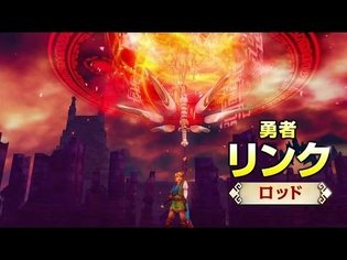 New *Hyrule Warriors* Gameplay Video Releases, Link Knocking Down Foes with a Rod is a Must-See!