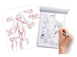Become a Manga Artist in 14 Days?! Takara Tomy to Release Work Experience Toy