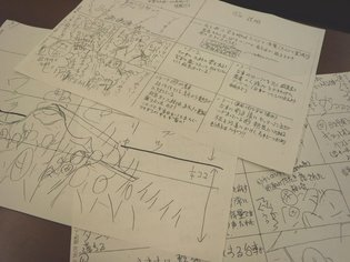 The Inside of Making Comics: *Gambo - Naniwa Akudo-hen*