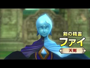 *Hyrule Warriors* Gameplay Video #8 Releases - Introducing Fi, the Wandering Sword Spirit from the World of *Skyward Sword*