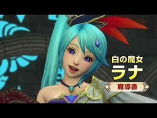 *Hyrule Warriors* Fifth Gameplay Video Releases - See First Original Character, Sorceress Lana, in Action