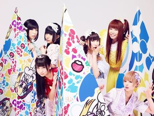 "Dempagumi.inc's ""Denden Passion"" Reaches Fifth Place in Oricon Daily Charts"