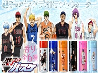 """Kuroko's Basketball"" Themed Deodorant is the Perfect Item for Summer Heat"