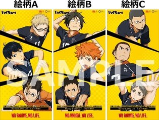*Haikyū!!* and Tower Records Collaborate on Five Special Projects Including Store Opening Announcements to Be Done by Hinata and Kageyama