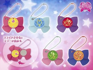 "Colorful *Sailor Moon* ""Sliding Compact with Ball Chain"" Crane Game Prizes Announced"
