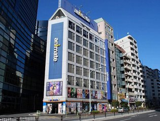 What is the New Animate Sunshine on Ikebukuro's Otome Road? From Cosplay Outfits to a Studio and Even a Cafe, Animate Sunshine Has it All