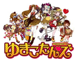 Even Ayana Taketatsu is Participating! Yukijirushi Coffee Personification Character Yukico-tan Forms Idol Unit