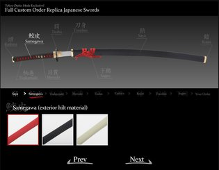 Full Custom Order Replica Japanese Swords - How to Order