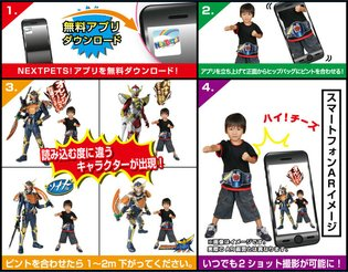Photograph Yourself with Kamen Rider Gaim via AR Technology Using This Hip Bag Designed After Gaim's Transformation Belt
