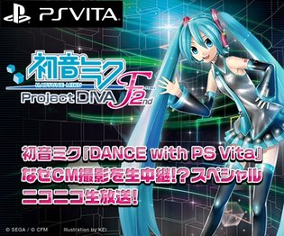 PlayStation Vita *Hatsune Miku: Project Diva F 2nd* Launch Project Commences