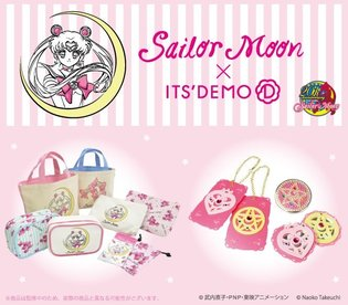 Perfect for Everyday Use! *Sailor Moon* × Its' Demo Collaboration Items to Release in July