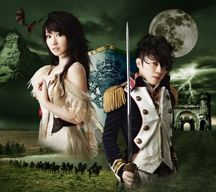 "Jackets to Second Nana Mizuki x T.M.Revolution Collaboration, ""Kakumei Dualism,"" Have a Dramatic Style"