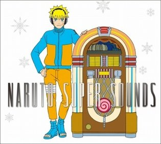 *Naruto Super Sounds* to Release on Nov. 26, Special Event Also Planned in Shibuya