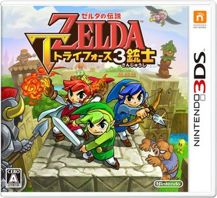 "Solve Puzzles in Groups of Three in ""The Legend of Zelda: Tri Force Heroes,"" On Sale Oct. 22"