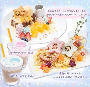 Kiki & Lala Cafe Gets Extension & New Cute Items Join the Menu for the Tanabata Festival