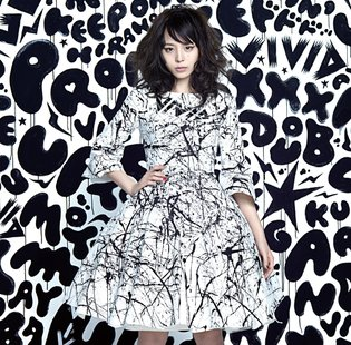Aya Hirano Releases First Full Album in Four Years