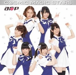 "AOP's Long-Awaited Second Single, ""Cosmic Magic Stars,"" to Release on Oct. 19"