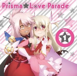 *Prisma Illya 2wei!* Character Song Vol. 1 Releases