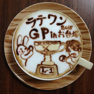 George & Mattsun [1/2]: The Pioneers of Latte Art Culture