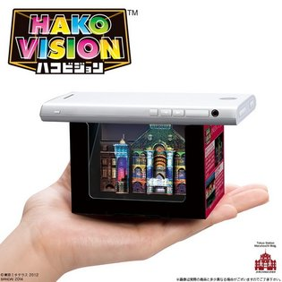 3D Projection Mapping in the Palm of Your Hand - Bandai's Shokugan Product Hako Vision is Amazing!