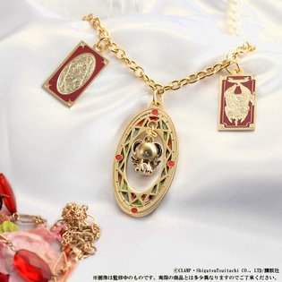 *Cardcaptor Sakura* Stained Glass Charm! Includes 3D Cerberus Mascot in the Middle