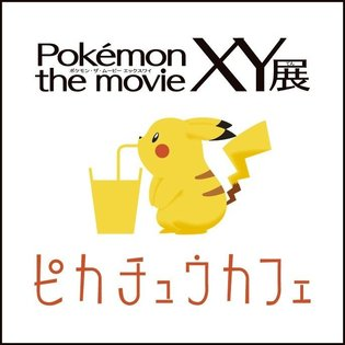 Pikachu Cafe Opens for a Limited Time in Roppongi Hills! Cute Menu Items Abound