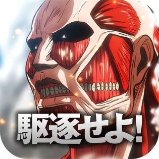 New Simulation Game Attack on Titan: Roar to Freedom to Release on Mobage This Winter