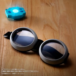 "Inherit His Courage - ""Digimon Adventure"" Taichi Yagami Goggles to Be Released"