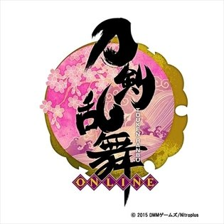 """Touken Ranbu"" to Become Stage Musical"