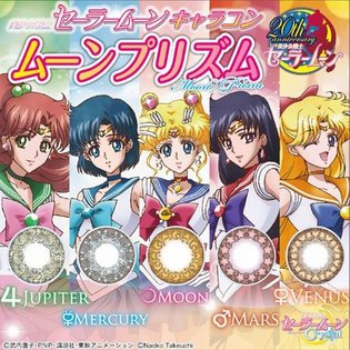 These Five Sailor Moon Contact Lenses Let You Transform Your Eyes!